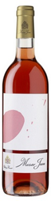Chateau Musar Jeune Rose 2017 750ml