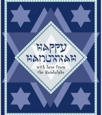 Hanukkah Personalized Wine Label